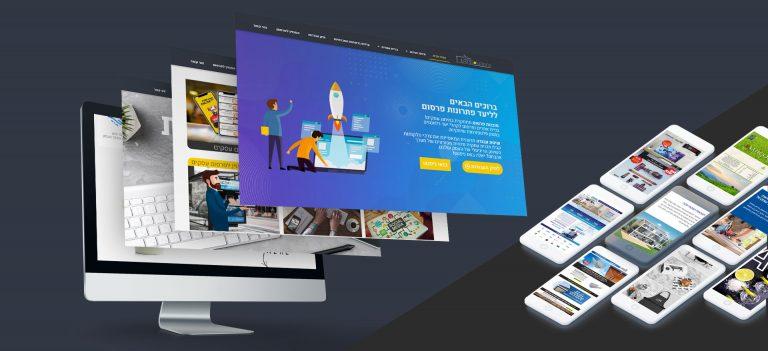 עיצוב תמונה למאמר בנושא בניית אתרי תדמית בליעד פתרונות פרסום