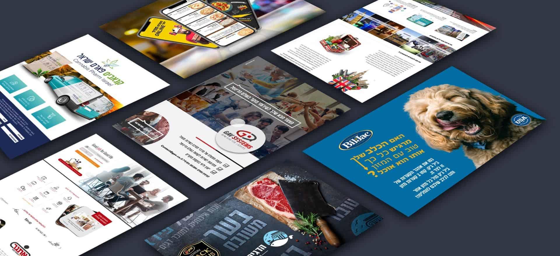 דף פנימי עיצוב גרפי ליעד פתרונות פרסום